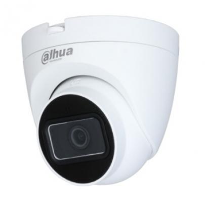 Видеокамера Dahua DH-HAC-HDW1400TRQP