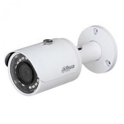 Видеокамера Dahua DH-HAC-HFW1230SP