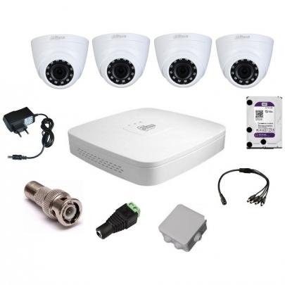 Система видеонаблюдения Dahua на 4 внутренние камеры на 2 Мп с установкой