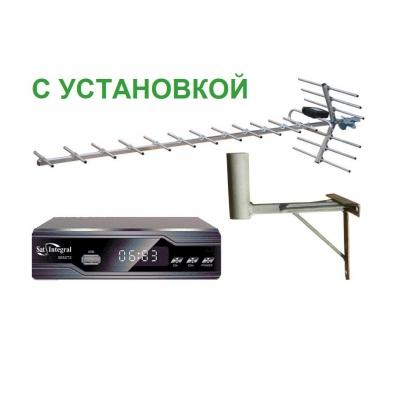 Эфирная Т2 антена, Т2 приставка, установка