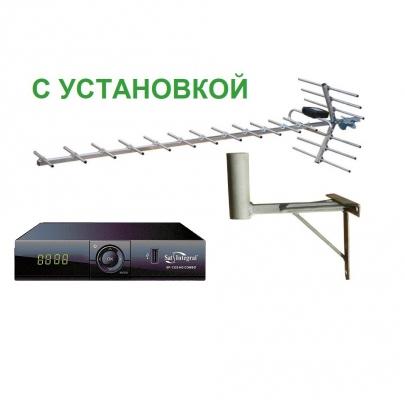 Эфирная Т2 антена, комбинированная (Т2+спутник) приставка, установка