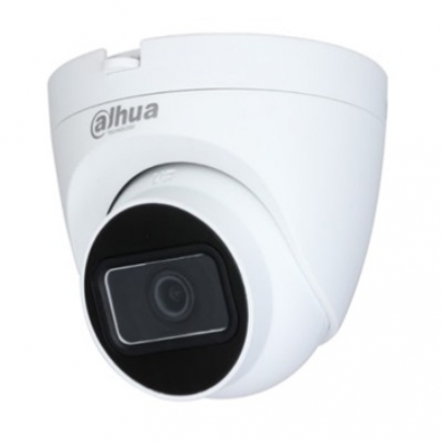 Видеокамера Dahua DH-HAC-HDW1400TRQP-A