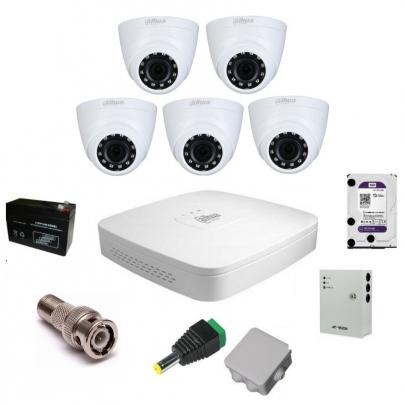 Комплект видеонаблюдения Dahua на 5 внутренних камер на 2 Мп